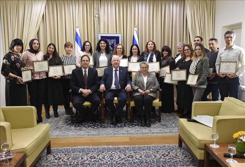 Israel's President Honors Teachers